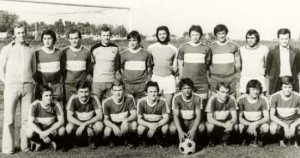 NK Samobor 1977. godine