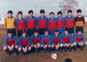 NK Samobor 1980. godine